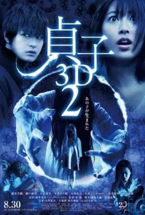 A Invocação 2 HD Download
