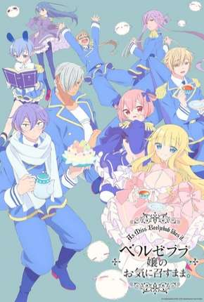 Beelzebub-jou no Okinimesu mama. Download