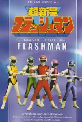 Comando Estelar Flashman - Completo Download