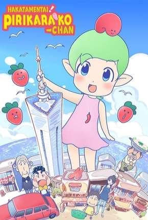 Hakata Mentai! Pirikarako-chan Download