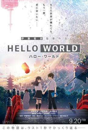 Hello World - Legendado Download