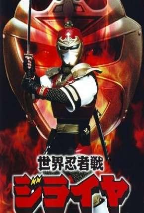 Jiraya - O Incrível Ninja - 1ª Temporada Download