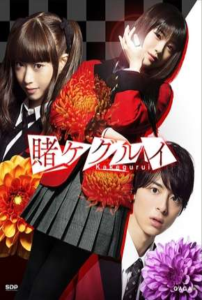 Kakegurui Live-Action - Legendada Download