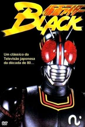 Kamen Rider Black Download