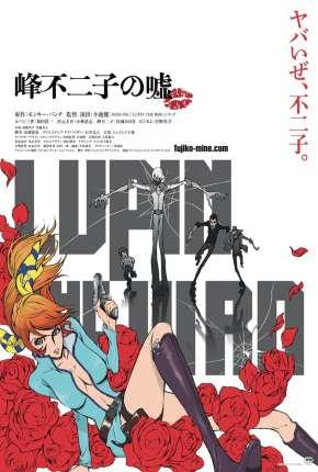 Lupin the IIIrd - Mine Fujiko no Uso Download
