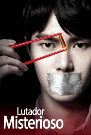 Lutador Misterioso - Mysterious Fighter Project A Download