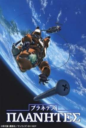 Planetes Download