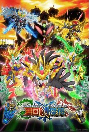 SD Gundam World - Sangoku Soketsuden Download