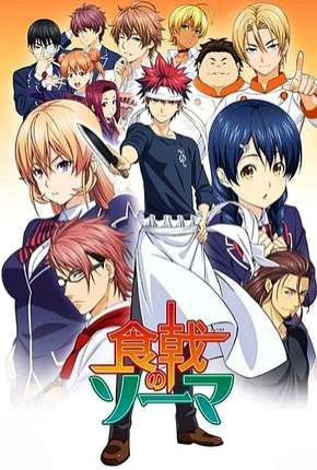Shokugeki no Souma - Legendado Download