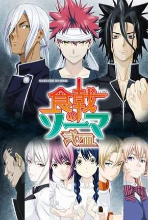 Shokugeki no Souma - Ni no Sara Legendado Download