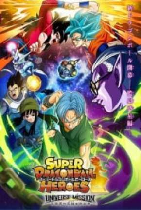Super Dragon Ball Heroes: Decisive Battle! Time Patrol vs. the King of the Darkness Download