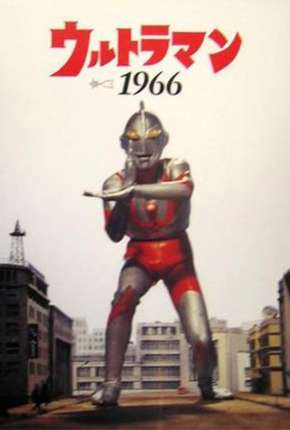 Ultraman Hayata - The Lost Films (Episódios Perdidos) Download