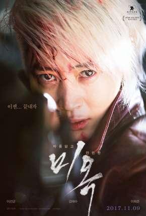 A Special Lady - Legendado Download