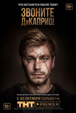 Call DiCaprio! - 1ª Temporada Download