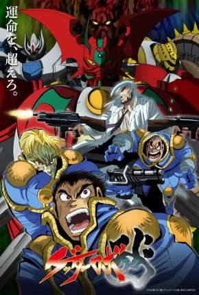 Getter Robo Ark - Legendado Download