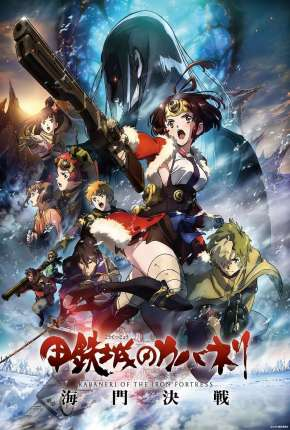 Kabaneri of the Iron Fortress - The Battle of Unato Download