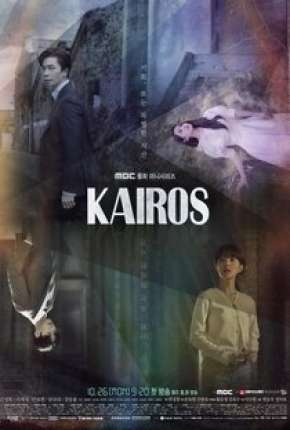 Kairos - 1ª Temporada Legendada Download