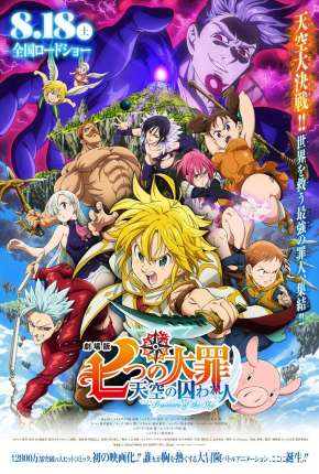 Nanatsu no Taizai - Prisioneiros do Céu Download