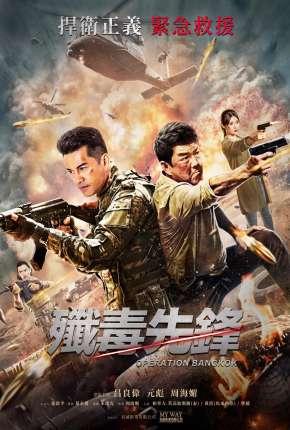 Operation Bangkok - a.k.a. Heroes Return - FAN DUB Download