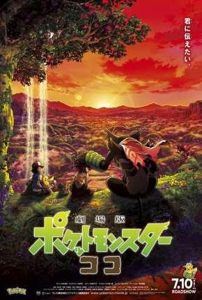 Pokémon, o Filme - Segredos da Selva Download