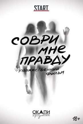 Sovri mne pravdu - Lie to Me the Truth CAM - Legendado Download