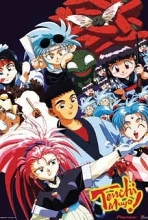 Tenchi Muyo Download