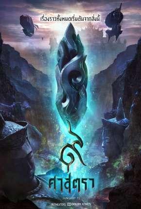 The Legend of Muay Thai: 9 Satra - Legendado Download