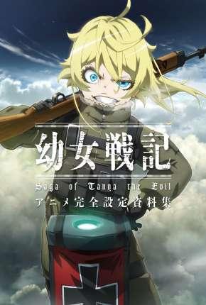 Yojo Senki - Saga of Tanya the Evil Download